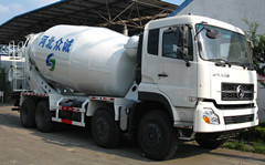 cheap mixer truck